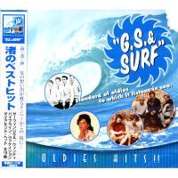 海・波・砂 夏の想い出が甦るナンバーがこの一枚に  【収録曲】 01 サーフィンUSA 【ビーチ・ボ...