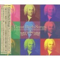 ディスク1オルガン曲1.トッカータとフーガニ短調BWV565トッカータ 2.トッカータとフーガニ短調...