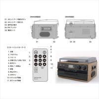 レコード CD ラジオ&カセット 搭載多機能プレーヤー ドーナッツ盤用アダプタ付き カセットテープ再生 RTC-29-PIF softya 04