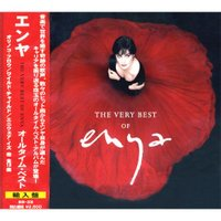 エンヤ〜オールタイム・ベスト 輸入盤 (CD) SB-33 softya