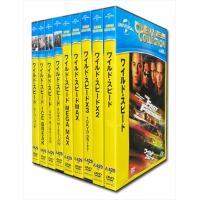 ワイルド・スピードシリーズ/スーパーコンボ 9枚セット (DVD9枚セット) SET-114-WS9-HPM