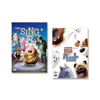 SING ペット (2枚組DVDセット) SET-35-SING2-HPM softya 02