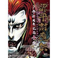 (おまけ付)源平討魔伝 〜参拾周年記念音盤〜 / GAME MUSIC サウンドトラック サントラ (CD+DVD) SRIN1148-TOW softya