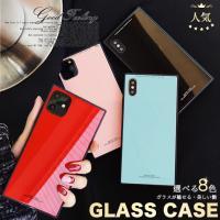 ● 色 ピンク ブラック レッド  ● 対応機種 iphone x アイフォンx iphone 8 ...