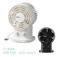 仕事中などデスク周りの暑さにお悩みではありませんか?圧倒的な風速(約120m/min)、静音(約36...