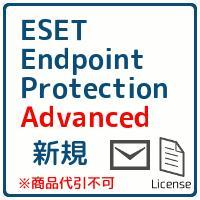 CITS-EPA1-C11 キヤノンITソリューションズ ESET Endpoint Protection Advanced 企業向けライセンス 6-24ユーザー 新規ライセンス
