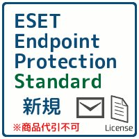 CITS-EPS1-C11 キヤノンITソリューションズ ESET Endpoint Protection Standard 企業向けライセンス 6-24ユーザー 新規ライセンス sohoproshop
