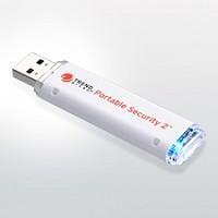 ※要申請書。最低購入数:1本。 ※納品物:USB/マニュアル/証書/保証書/AC