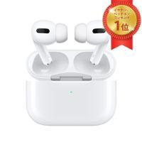 【新品未開封/保証未開始】AirPods pro MWP22J/A Apple純正 ワイヤレスイヤホン 本体 エアポッズプロ Bluetooth対応 アップル[ラッピング可]