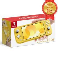 Nintendo Switch Lite  ニンテンドースイッチライト イエロー 本体 任天堂【ラッピング対応可】