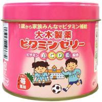 大木製薬 ビタミンゼリー イチゴ風味 160粒入 (4987030196674)【ラッピング可】|sokuteikiya