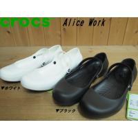 ▼商品名♪crocs Alice Work▼クロックス マーシー ワーク▼ホワイト(100)・ブラッ...
