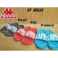▼商品名♪Kappa KP BRU38 セルビーレ▼BLACK(ブラック)・RED(レッド)・TUR...