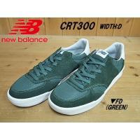 ▼商品名♪New Balance ニューバランス CRT300 FD(GREEN) WIDTH:D▼...