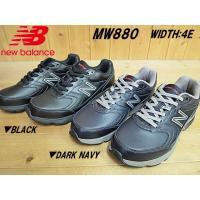 ▼商品名♪NEW BALANCE MW880 (AB2)BLACK・(AN2)DARK NAVY▼W...