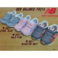 36caed6b1b786 NEW BALANCE FS313 スティルブルー(SBI)・ピンク(PPI)・ネイビー(BRI)ニューバランス ベビー キッズ スニーカー ▽商品名♪NEW  BALANCE FS313▽グレー(SBI)・ ...