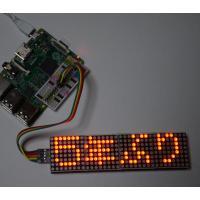MAX7219と8X8ドットマトリクスLEDを4つ組み合わせ、 8X32のドットマトリクスにした電光...