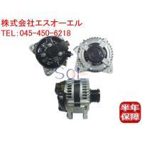 トヨタ ヴァンガード(ACA33W ACA38W) カムリ(ACV40 ACV45) オルタネーター 27060-28300 27060-28301 コア返却不要
