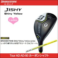 ★送料無料★★数量限定モデル★ BRIDGESTONE GOLF Shiny Yellow seri...