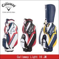Callaway Light 16 JM 【スペック】 素材:合成皮革/ポリエステル 重量:2.9k...
