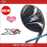 ★2016年2月19日発売★ このぶっ飛びが、私のゴルフを変える。 XR 16 フェアウェイウッド ...