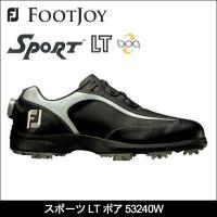 軽量性とクッション性のFJスポーツにBoaクロージャーシステムを搭載。  ■カラー:BK/SV ■足...