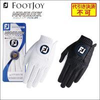 Footjoy フットジョイ NANOLOCKTOUR ナノロックツアー FGNT17 左手装着用 ゴルフグローブ <ネコポス>