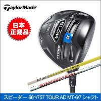 SLDR 430 TOUR PREFERED エスエルディーアール 430 ツアープリファード  【...
