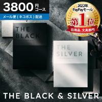 カタログギフト 送料無料 内祝い プレミアムカタログギフト S-CO(メール便)