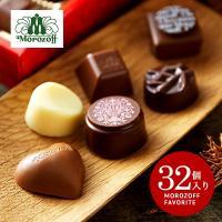 ホワイトデーにモロゾフのチョコレート