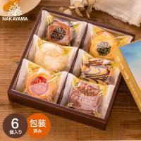 内祝い 内祝 お菓子 中山製菓 ロシアケーキ *z-Y-SRC-6*