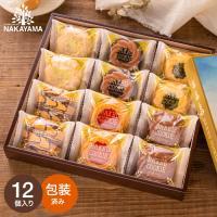 出産内祝い お返し お菓子 中山製菓 ロシアケーキ *z-Y-SRC-10*