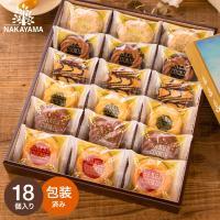 出産内祝い お返し お菓子 中山製菓 ロシアケーキ *z-Y-SRC-15*