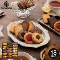 内祝 お返し お菓子 中山製菓 ロシアケーキ *z-Y-RRK-15*