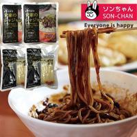 ジャジャン麺 2人前セット (ジャジャンソース× 2袋 専用シコシコ麺× 2袋 )本格韓国ジャジャン麺を手軽に楽しめる一品 より安いメール便