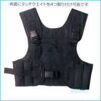 ・背面にタッチウエイトを4つ取り付け可能 ・両サイド保護カバー付き