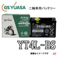 GS YUASA YT4L-BS(FT4L-BS互換)