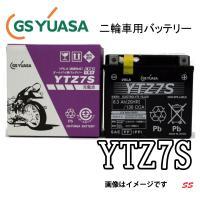 GS YUASA YTZ7S(FTZ5L-BS,FTZ-7S互換)