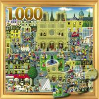 ■商品名 - フランスパリ 1000(A-1031) ■ピース数 - 1000ピース ■サイズ - ...