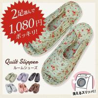 ■サイズ:220mm〜245mm,FREE  ■素材:綿・綿100%