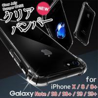 ■機種 Galaxy S9 / Galaxy s9+ / Galaxy S8 / Galaxy S8...
