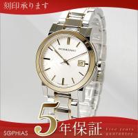 ■商品番号:BU9115 ■希望小売価格:81000円(本体価格) ■サイズ:レディース(H×W×D...