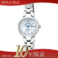 ■シチズン CITIZEN エクシード 国内正規品 腕時計 ■商品番号: EW3240-57A ■メ...