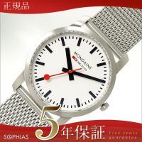 ■モンディーン 腕時計 MONDAINE 正規品 シンプリィ エレガント レディース腕時計 Simp...
