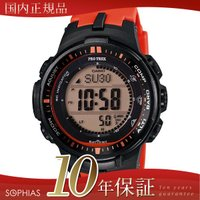 【国内正規品】 【長期保証5年】 カシオ プロトレック 腕時計  ■商品番号: PRW-3000-4...