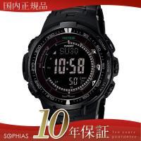 【国内正規品】 【長期保証5年】 カシオ プロトレック 腕時計  ■商品番号: PRW-3000YT...