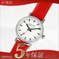 ■モンディーン 腕時計 MONDAINE 正規品 「エヴォ レディース」 Evo Ladies  シ...