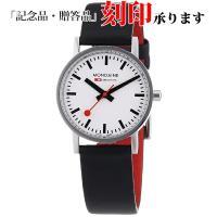 ■モンディーン 腕時計 MONDAINE 正規品 初期モデルをベースにしたスタイリッシュなモデル 「...
