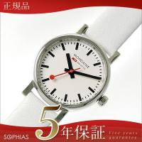 ■モンディーン 腕時計 MONDAINE 正規品 Evo エヴォ 26mm レディース腕時計  Mo...