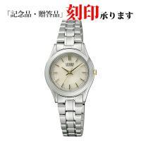 ■シチズン CITIZEN シチズンコレクション 国内正規品 腕時計 ■商品番号: FRB36-24...